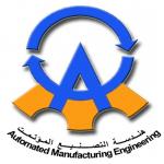 Automated Logo